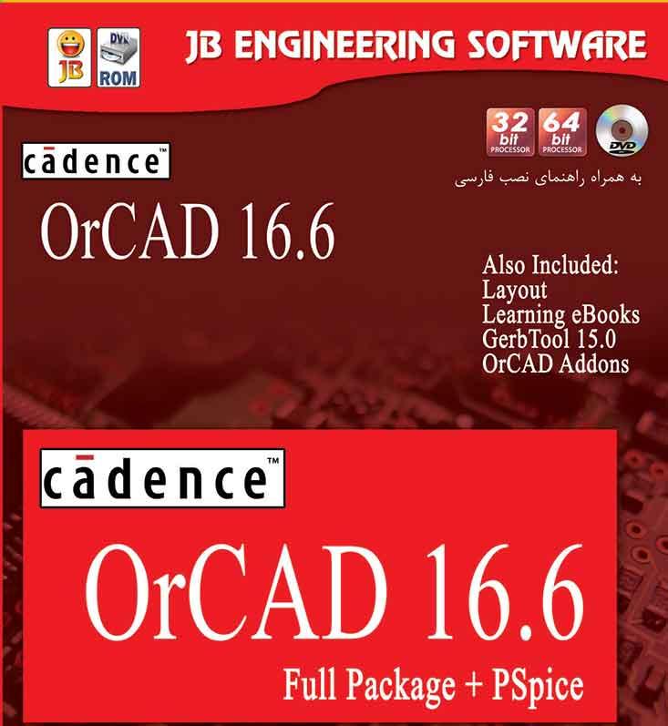 OrCAD-16.6